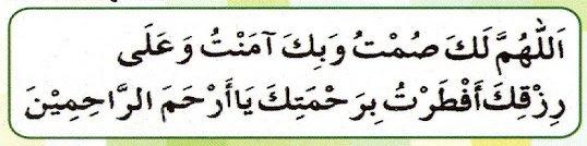 buka_ramadhan