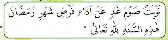 Doa Niat Puasa Ramadhan Dan Berbuka Puasa Ambilgratis Com Kami Mengumpulkan Informasi Yang Terserak Dan Tersebar